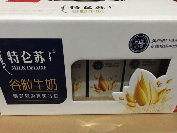 中国台湾进口张君雅小妹妹休闲丸子(日式风味)80g(新老包装随机发送) 晒单图