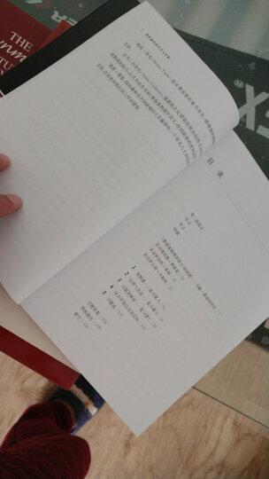 费恩曼物理学讲义 新千年版 三本全套加补编 套装4册  晒单图