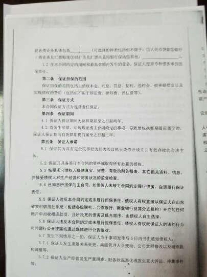 Hanvon 汉王黄金屋3 电纸书 电子书 阅读器 墨水屏 触摸屏 WIFI版高清6英寸 电纸书 晒单图
