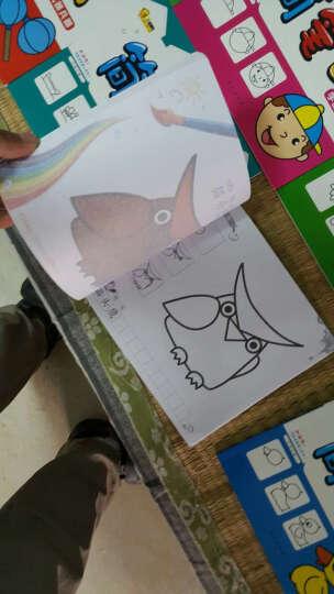儿童简笔画包邮(12册)新版 幼儿绘画 儿童学画大全 临摹涂色 儿童画画书籍宝宝简笔画学 晒单图