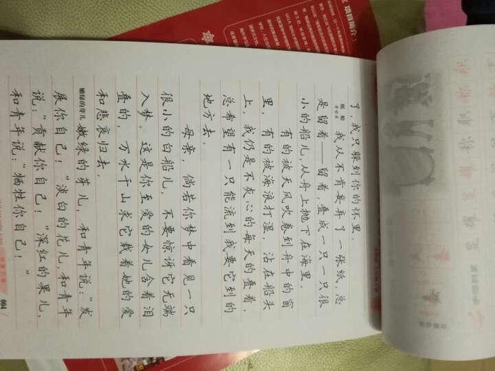 华夏万卷字帖·初中生写字课课练:七年级上(苏教版) 晒单图