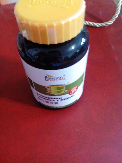 爱司盟美国进口成人益生菌粉胶囊 (美国原装进口)二盒装 晒单图