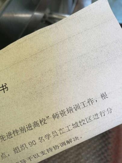 滥觞与辉煌:中国古代教育思想史 晒单图