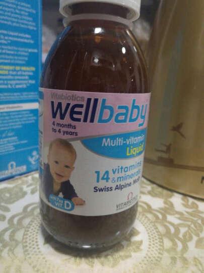 法国ERIC FAVRE艾瑞可婴幼儿童补铁 婴儿 宝宝补铁滴剂铁剂水果味 补铁营养液 Wellbaby 14种综合营养液-- 晒单图