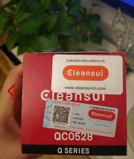 三菱化学可菱水(CLEANSUI) 净水器滤芯QC0528 适用于Q303 Q302E QC0528 晒单图