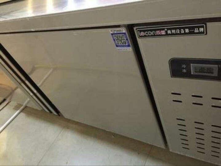 乐创(lecon)冷藏工作台商用冷柜操作台冰柜保鲜冷藏操作台冷冻冰柜厨房卧式冰箱双温不锈钢平冷水吧台 蓝光版1.5米宽度可选 全冷冻 晒单图