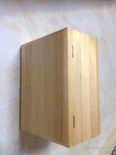 科海之星 带锁收纳盒储物盒实木桌面收纳箱小木箱杂物整理箱 40*30*20 晒单图