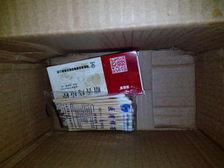 999 板蓝根颗粒 20袋 清热解毒 咽喉肿痛扁桃体炎 凉血利咽    厂家不让卖 1袋装 晒单图