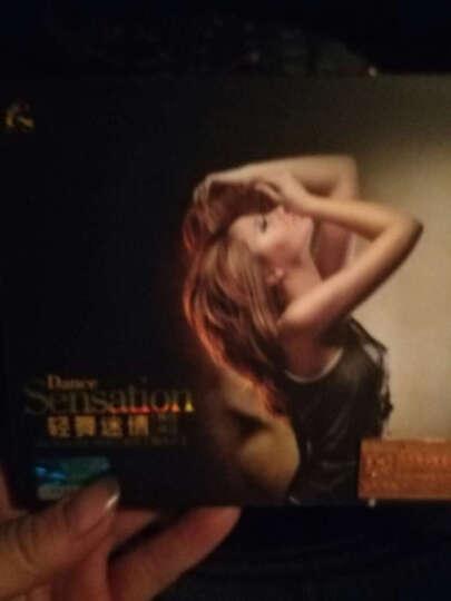 车载HIFI发烧碟 《轻舞迷情》(CD)(京东专卖) 晒单图