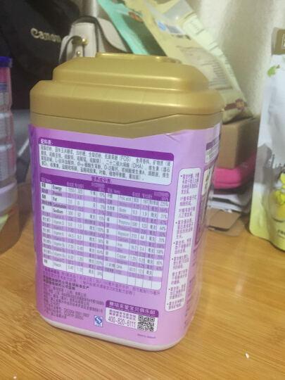 安满(ANMUM) 安满(Anmum)智孕宝孕妇配方奶粉800g/克 妈妈奶粉 1罐 晒单图