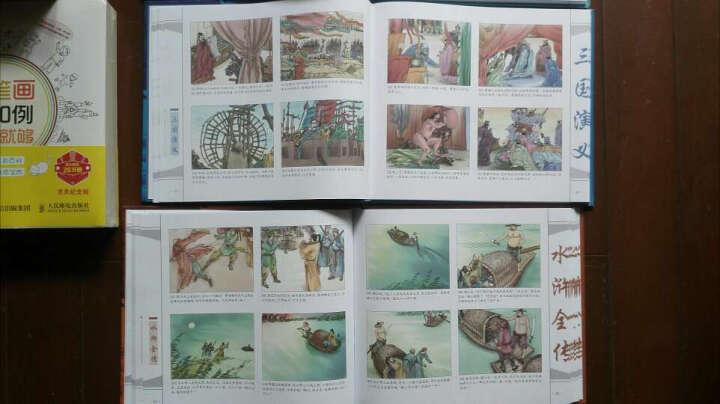 中国古典四大名著系列(套装全4册)(附光盘) 晒单图