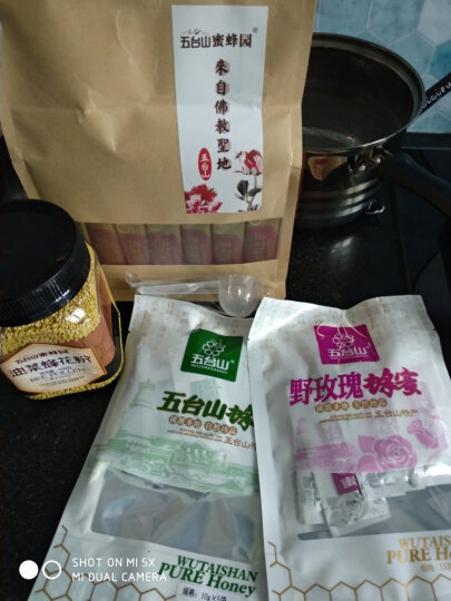 五台山 蜜蜂园2018新油菜蜂花粉500克 非破壁青海新鲜油菜花粉片 晒单图