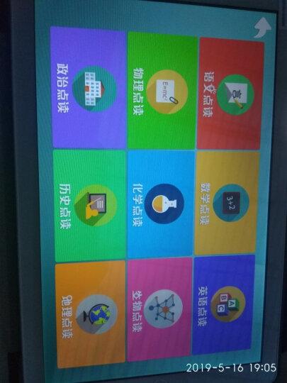 智力快车 八核2+32G学习机平板电脑小学初中高中 同步点读机学习电脑儿童学生英语家教机 金色 (1GB+内置16G版) 晒单图