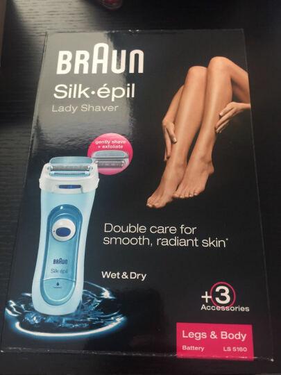 博朗(BRAUN) Braun博朗脱毛器LS5160 女士剃毛器去毛+去角质双重温和护理 LS5160 晒单图