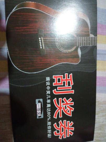艾薇儿(Avril) 艾薇儿24品双摇电吉他专业舞台演出摇滚重金属电子吉他初学者吉他免费刻字货到付款 套餐一  拍下请备注吉他颜色 晒单图