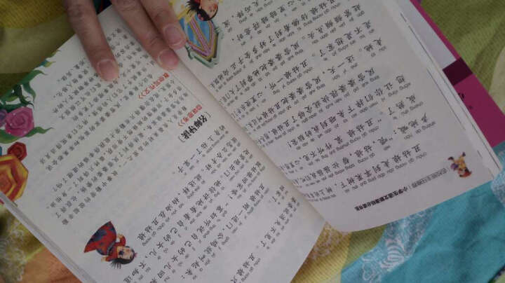 安徒生童话格林童话一千零一夜伊索寓言彩图注音版全4册 童话故事书图片
