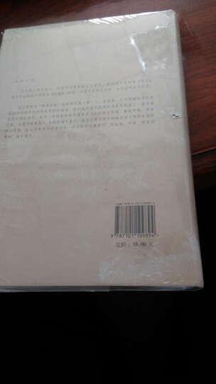 陈鼓应著作集:中国哲学创始者 老子新论 晒单图