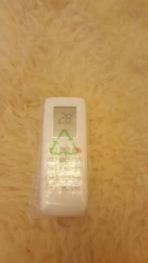 一扬空调遥控器 YV0FB5 YVOFB5 U酷U雅U铂I酷i铂适用格力空调 冷暖 晒单图
