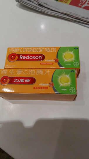 力度伸 维生素C泡腾片 柠檬味 10片 增强体抗力 预防急慢性传染病 晒单图