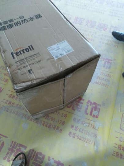法罗力(Ferroli) 50升 变频加热遥控预约 蓝晶硅内胆 储水式 电热水器 ES50-E3 50L 50L 晒单图