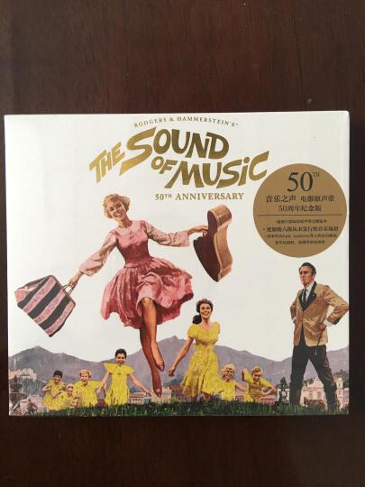 音乐之声 电影原声带 50周年纪念版(CD) 晒单图