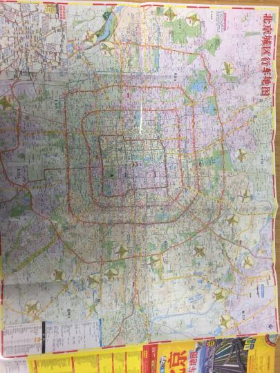 2016北京行车地图(司机专用) 晒单图