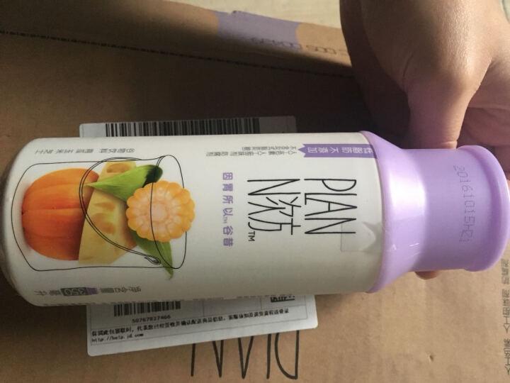 统一 PLAN N次方 因胃所以 南瓜玉米芝士 谷昔 350ml/瓶*15瓶整箱装 植物蛋白饮料 晒单图