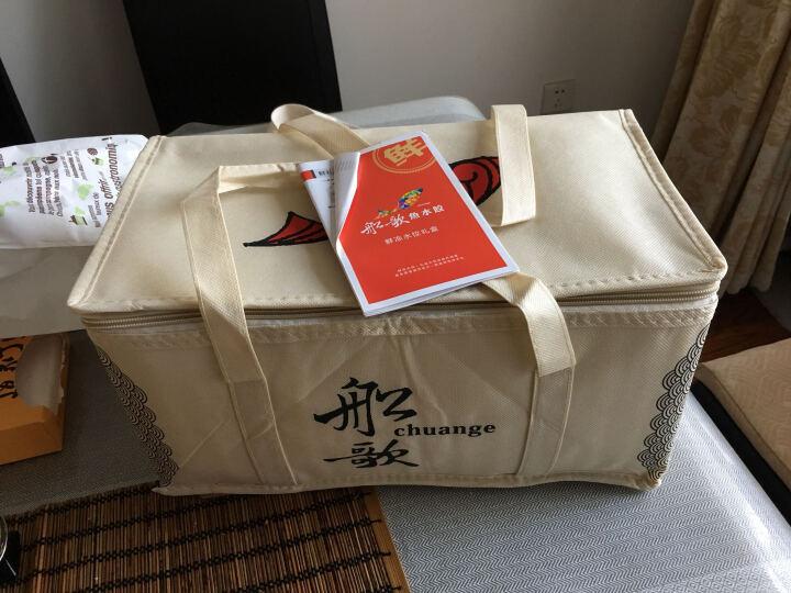 船歌鱼水饺 鲅鱼蛎虾水饺礼盒 1720g 青岛特色手工海鲜速冻饺子 晒单图