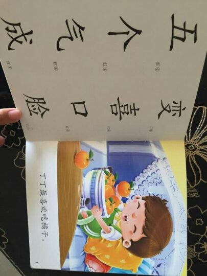邦臣小红花·宝宝自己会读 橙(套装共12册) 晒单图