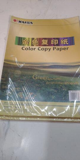 凯萨(KAISA)彩色复印纸120g金色手工折纸卡纸 A4  60张 晒单图
