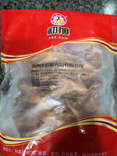 初旭食品(chuxufood) 温州特产初旭散装生大条生鸭舌头500克需要蒸美味当天现做 晒单图