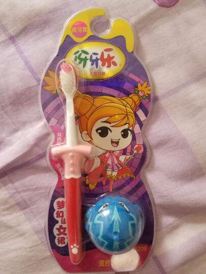 伢牙乐 儿童牙刷 梦幻仙女裙 晒单图