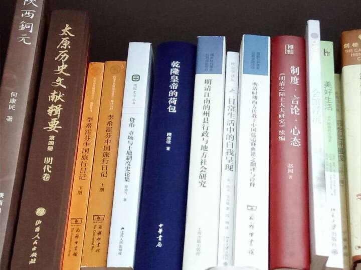 思想利器:当代中国研究的史料问题 晒单图