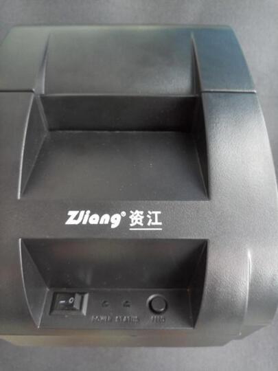 资江(zjiang) 资江POS58热敏小票据蓝牙外卖自动接单打印机美团饿了么外卖超市收银机 电脑版(不能连接手机)+2卷纸 晒单图