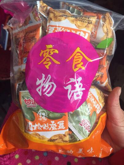 甘源 蟹黄味蚕豆瓣片 休闲零食炒货豆制品独立小包装500g1斤 五谷粗粮 肉松味500g 晒单图