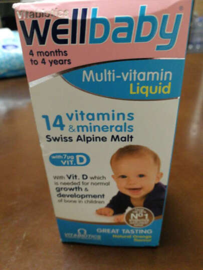 vitabiotics 英国 Wellbaby 14种复合综合维生素营养液 婴幼儿童补铁 Wellbaby 14种综合营养液-- 晒单图