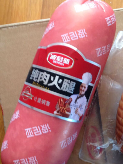 波尼亚(bernia) 波尼亚纯肉火腿 火腿片培根香肠 德式火腿 肉类熟食1000g 1个 晒单图
