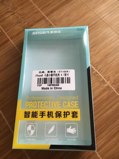 已售罄 斯泰克 苹果6/6Splus情侣卡通手机壳彩绘防摔硅胶保护套 iPhone6S 5.5英寸 三只小猪 晒单图