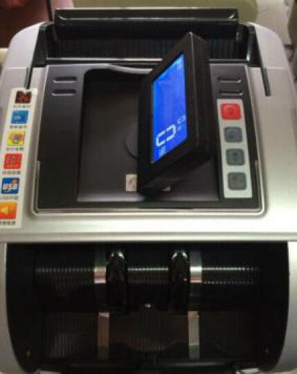 康亿(KONYEE) JBYD-Q665C 银行专用全智能语音红外装置点钞机验钞机 晒单图