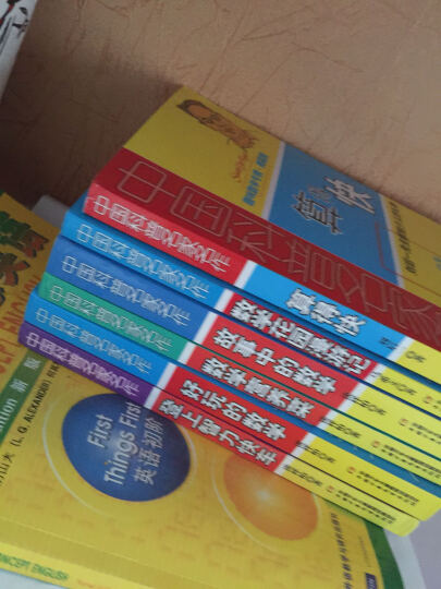 中国科普名家名作 趣味数学专辑(典藏版 套装共6册) [11-14岁] 好玩的数学 算得快 晒单图