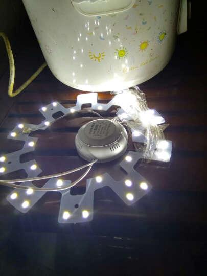 亮昀美 LED吸顶灯改造灯板环形灯管光源改装套件5730 GZD002 18W白光 晒单图