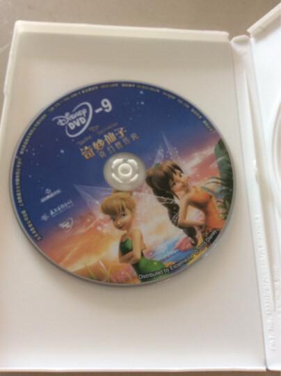 奇妙仙子:奇幻兽传说(DVD9) 晒单图