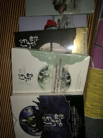 浮生物语全套共5册 浮生物语1+2+3上+3下完结版 +4 鱼门国主  晒单图