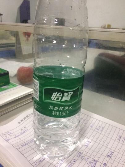 【京东超市】怡宝纯净水1555ml*12瓶