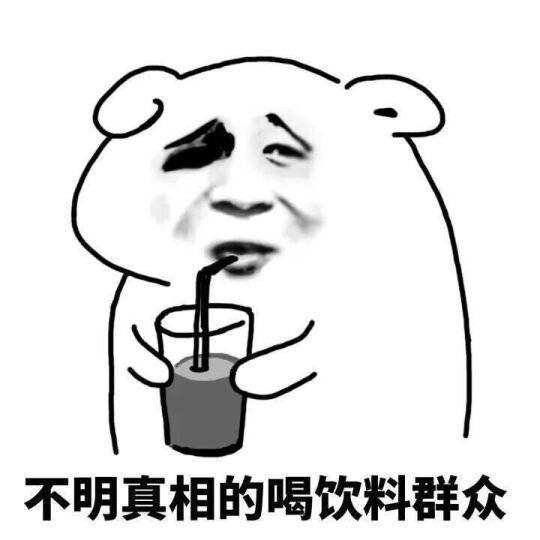 日文原版小说 渡边淳一 紫阳花日记 あじさい日記 下册  文库版小说 晒单图