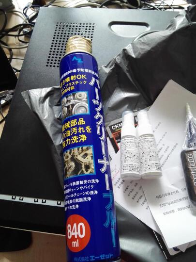 AZsmooth摩托车链条油 链条润滑油 跑车用骑行用 日本原装进口机油 防飞溅 SE515(清洗剂+长效大支CH512) 晒单图