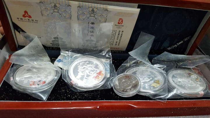 上海集藏 中国金币2008年北京奥运会纪念币(第3组) 1盎司银币*4枚 晒单图
