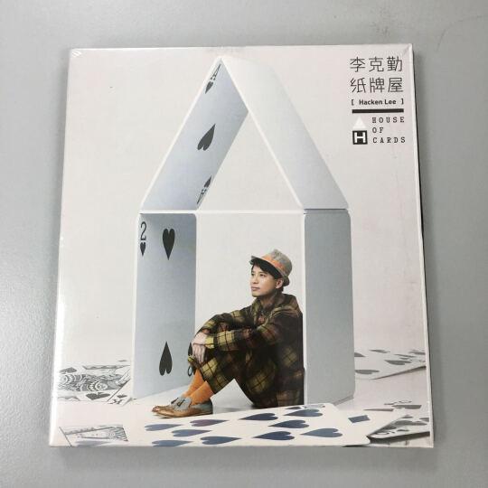 李克勤:纸牌屋(CD) 晒单图