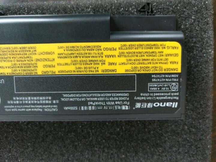 绿巨能(llano)E40 E50 E420 E520 L410 SL410 SL410K SL510 T410 T420 T510 6芯 联想 Thinkpad 笔记本电池 晒单图