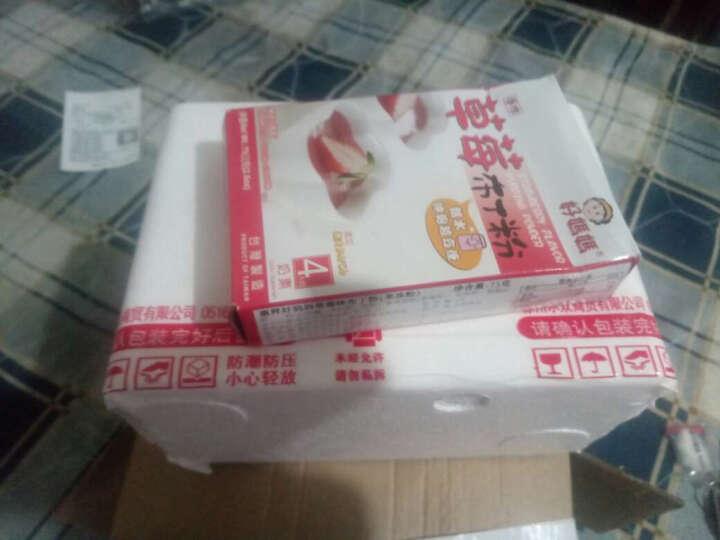惠昇好妈妈 烘焙原料 好妈妈布丁粉 芒果草莓奶酪巧克力果冻粉 甜品 抹茶味 晒单图